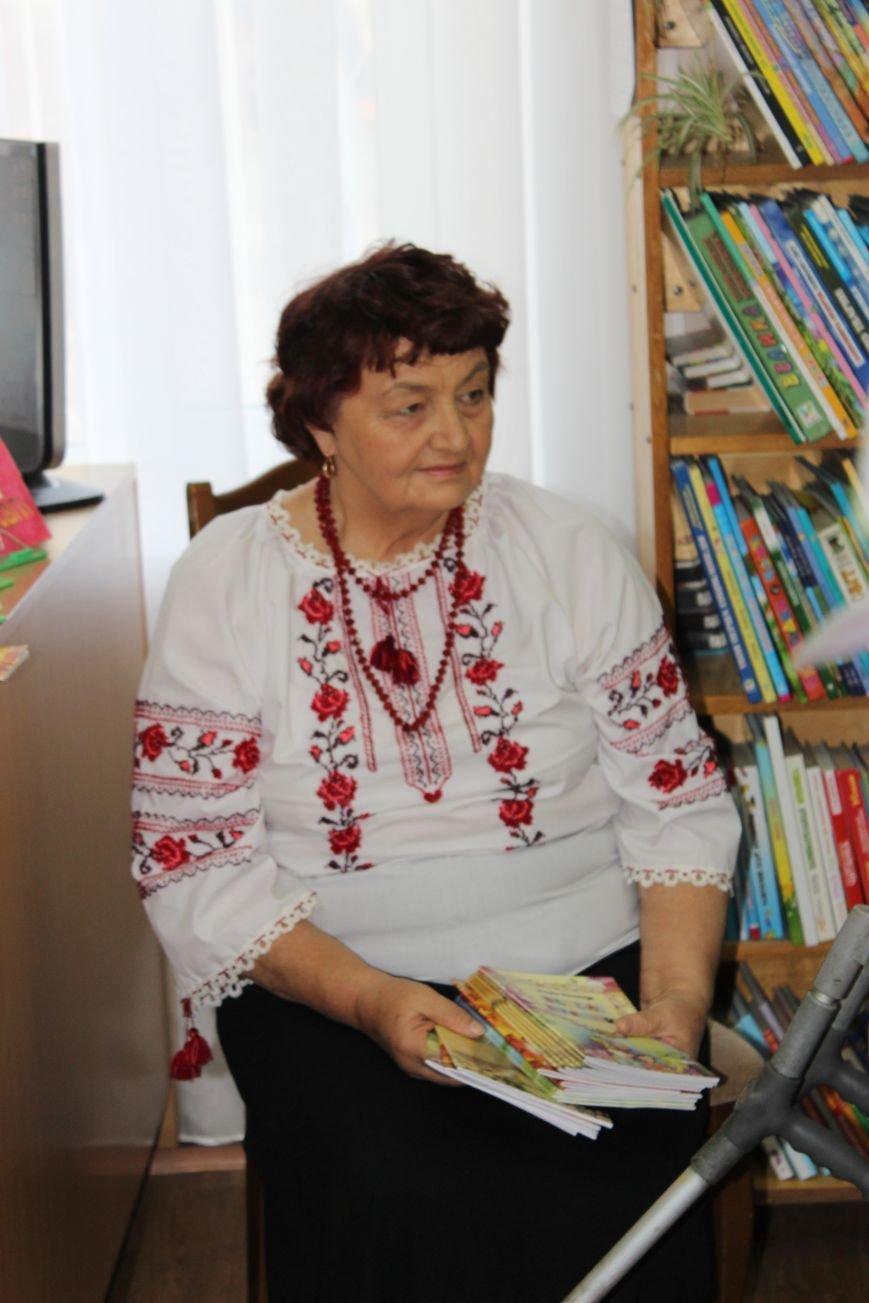 Марія Зіновчук