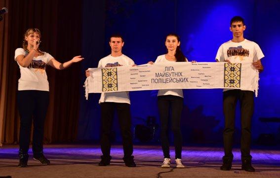 Добропольские лиговцы побывали на большом концерте в честь Дня будущих полицейских (ФОТО+ВИДЕО), фото-2
