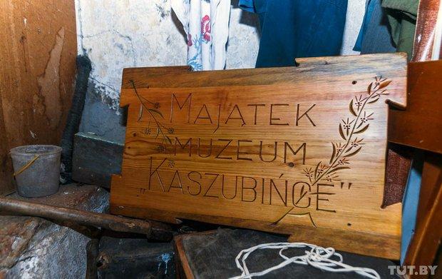 Разрушающиеся Кашубинцы. Как женщина из Гродно восстанавливает уникальную усадьбу, фото-11