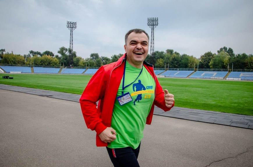 200 бойцов АТО, волонтеров и их детей соревновались в первой Всеукраинской спартакиаде на Днепропетровщине (ФОТО), фото-5