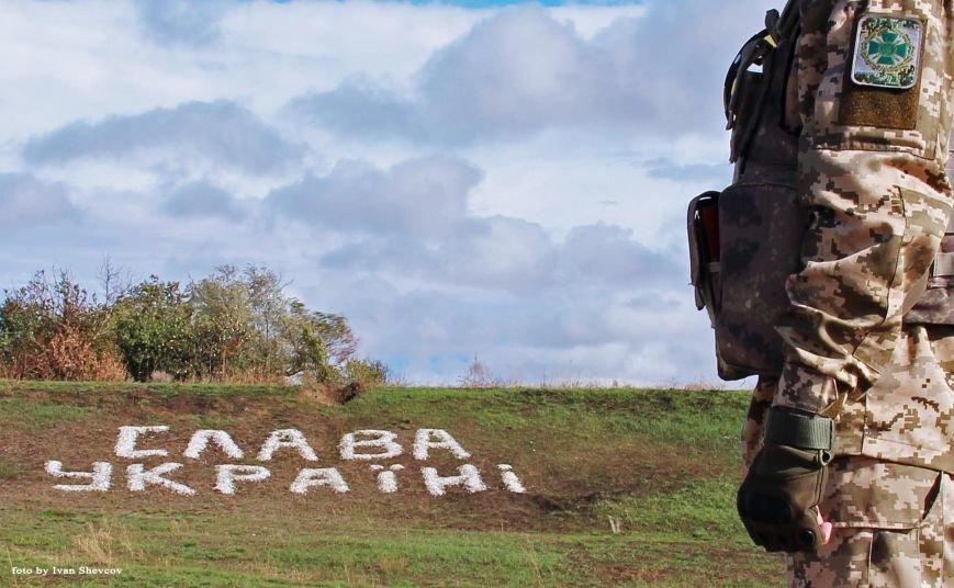 Пограничники на админгранице с Крымом сделали патриотическую надпись (фото), фото-2