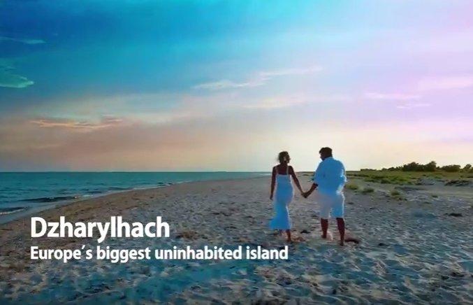 В Сети появился новый презентационный ролик Херсонщины (видео, фото), фото-1