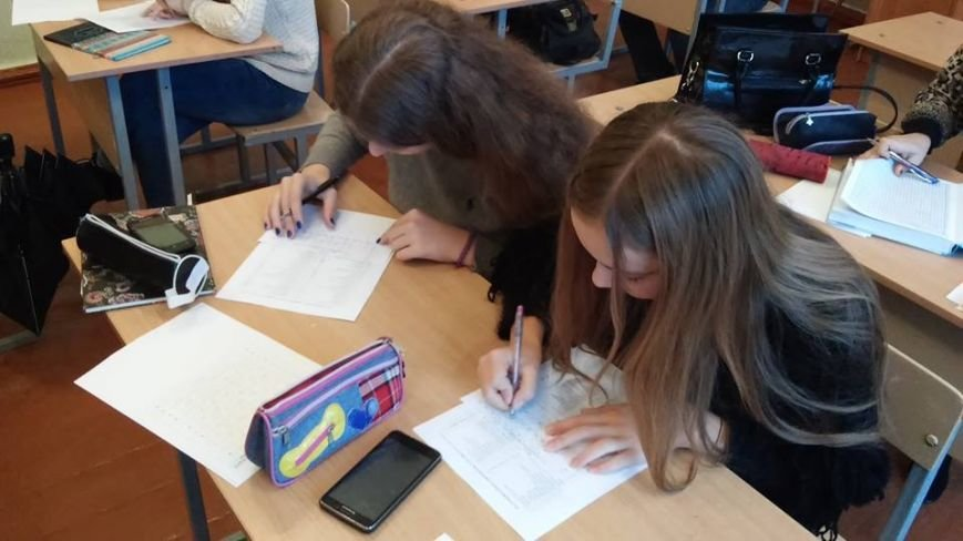 Працівники міського центру зайнятості провели виховну годину із учнями Новоград-Волинської ЗОШ №3, фото-2