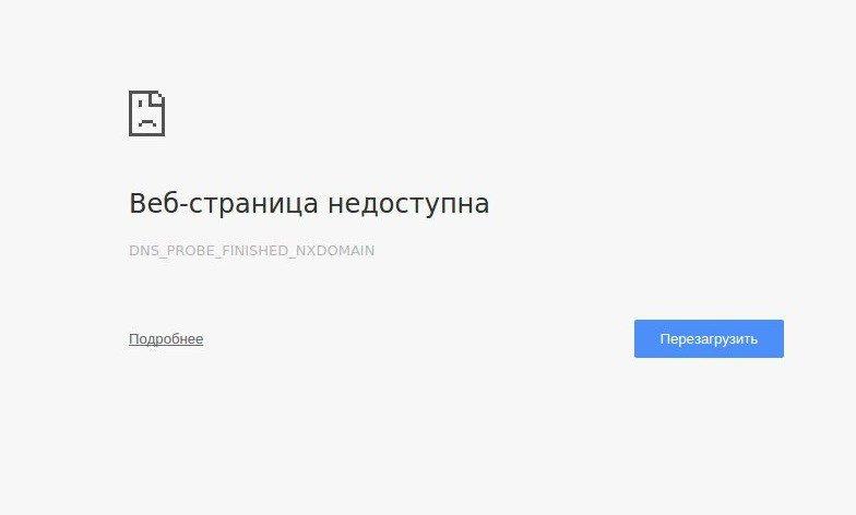 """Жителей Днепра атакует новый вирус в """"Facebook"""" (ФОТО), фото-1"""