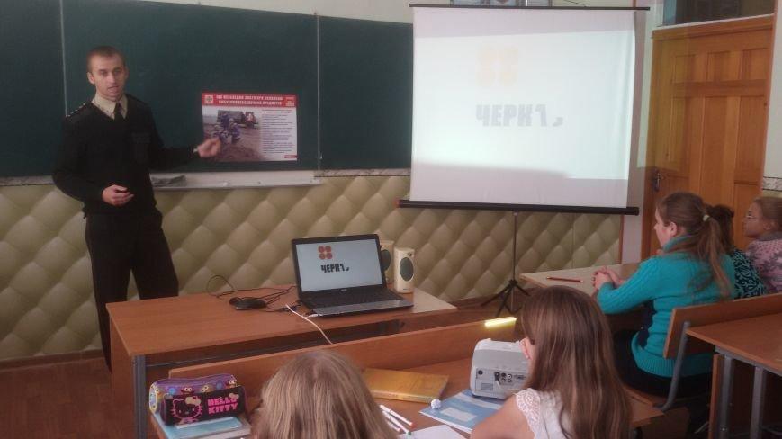 Спасатели Доброполья провели беседу со школьниками (ФОТО), фото-4