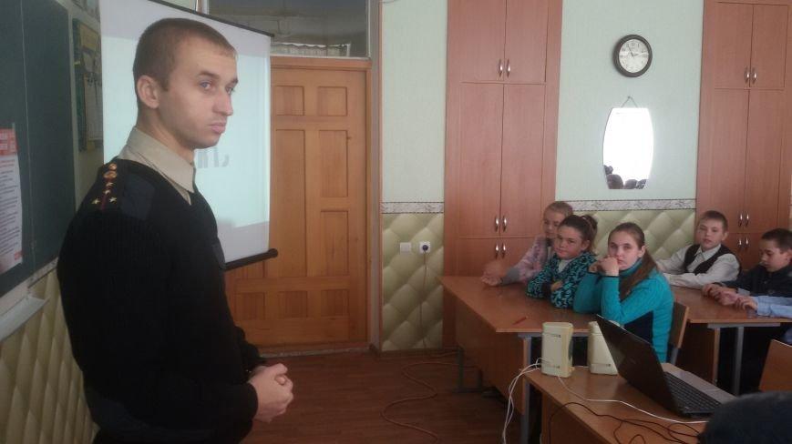 Спасатели Доброполья провели беседу со школьниками (ФОТО), фото-3