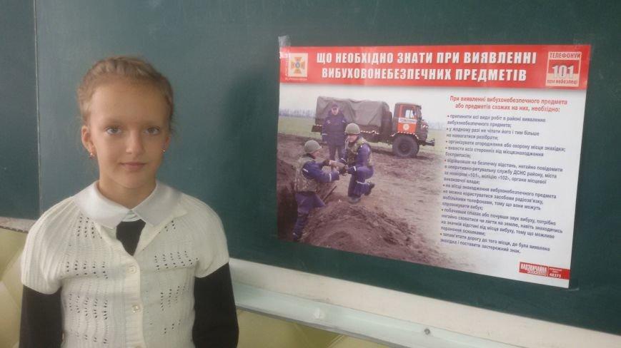 Спасатели Доброполья провели беседу со школьниками (ФОТО), фото-8