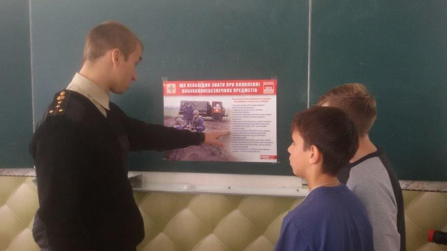 Спасатели Доброполья провели беседу со школьниками (ФОТО), фото-2