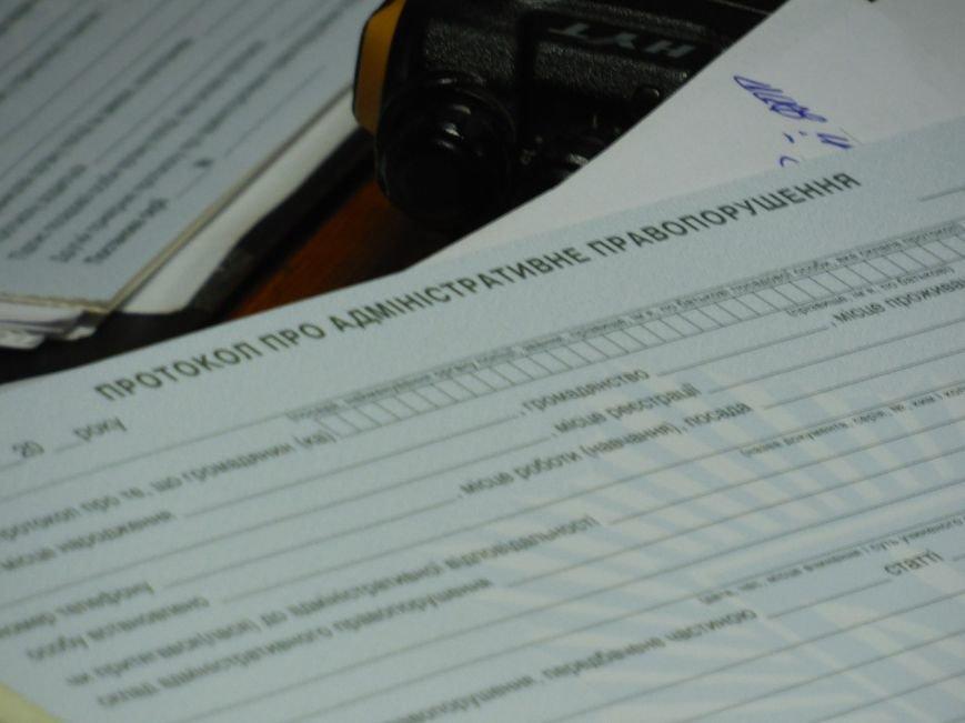 У Кременчуці активісти ЦК АЗОВ, бійці АТО та патрульні поліцейські провели антиалкогольний рейд, фото-4
