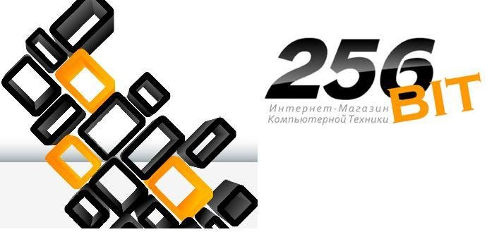 Акции и подарки в интернет-магазине компьютерной техники 256bit.by в Гродно: празднуем день рождения вместе!, фото-1