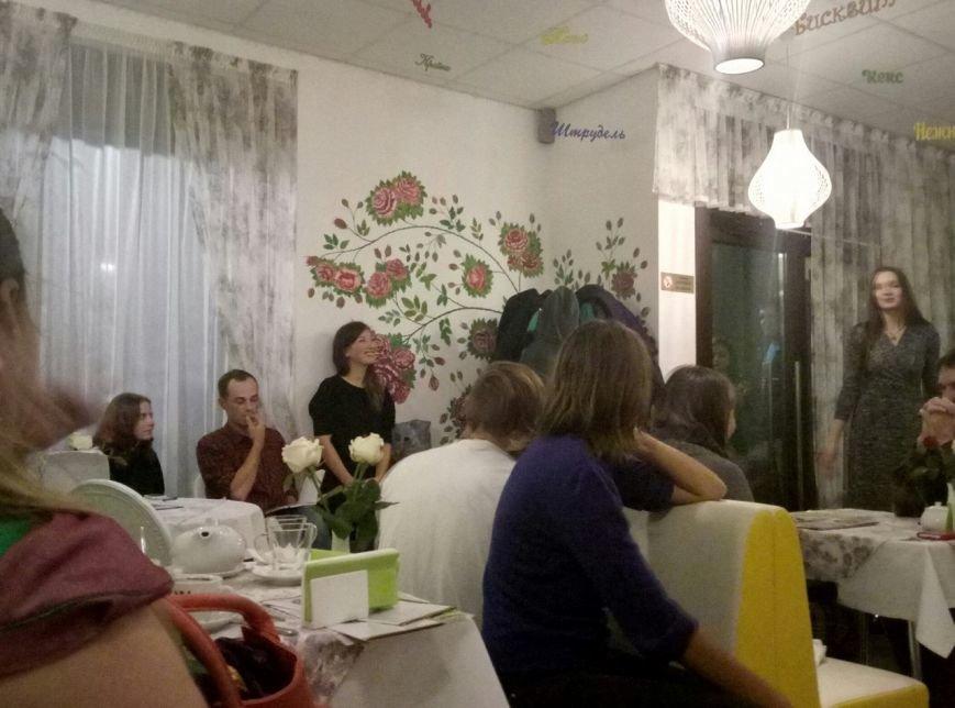 В Кременчуге читали оригиналы и переводы стихов Есенина и Цветаевой, фото-3