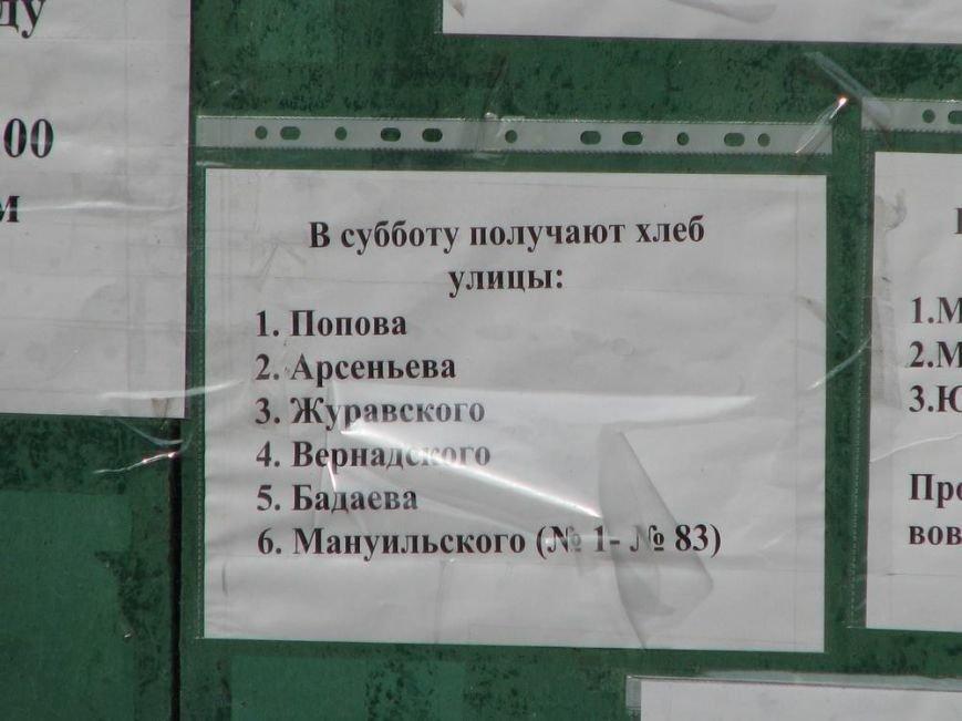 На велосипеде в «другую» республику или как получить образование во время войны (ФОТО), фото-10