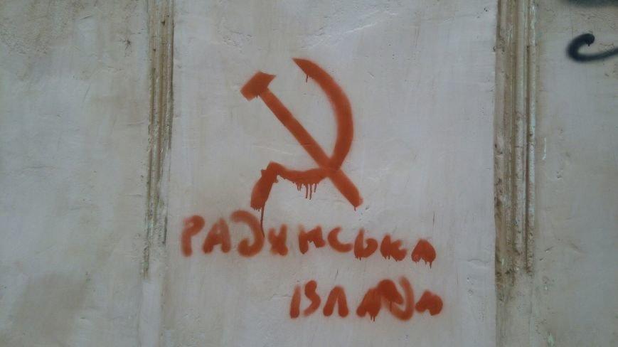 Неизвестные оставили серп и молот на зданиях в центре Одессы. Мэрия тоже пострадала (ФОТО), фото-2