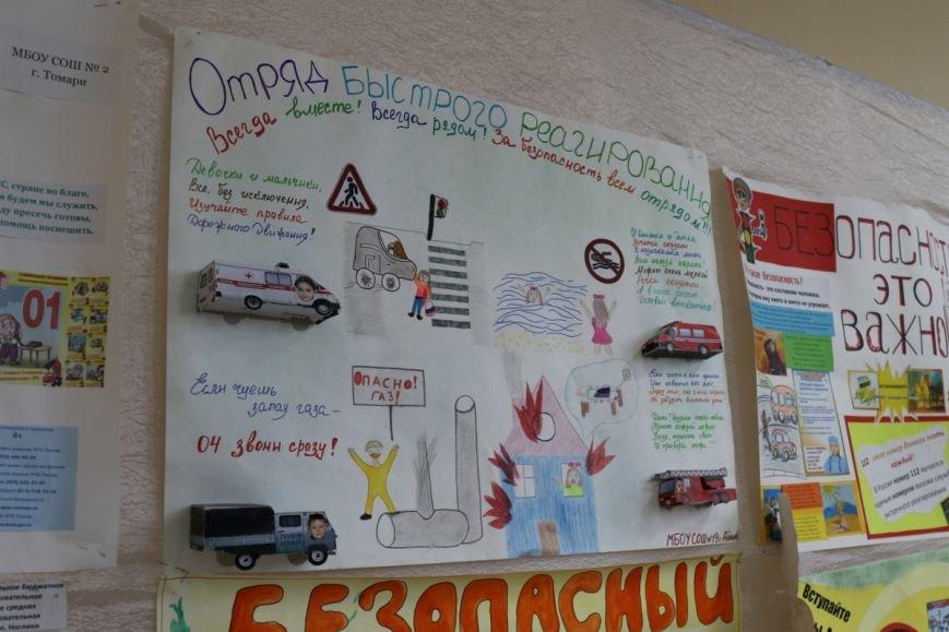 Школьники из пятнадцати районов приехали в Южно-Сахалинск на «Праздник безопасности», фото-10
