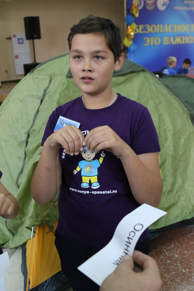 Школьники из пятнадцати районов приехали в Южно-Сахалинск на «Праздник безопасности», фото-2