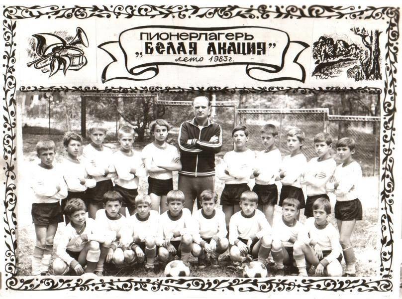 В Днепре умер тренер Борис Подорожняк (ФОТО), фото-2