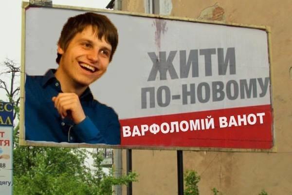В Кременчуге волонтер из Польши будет вести языковой клуб, фото-1