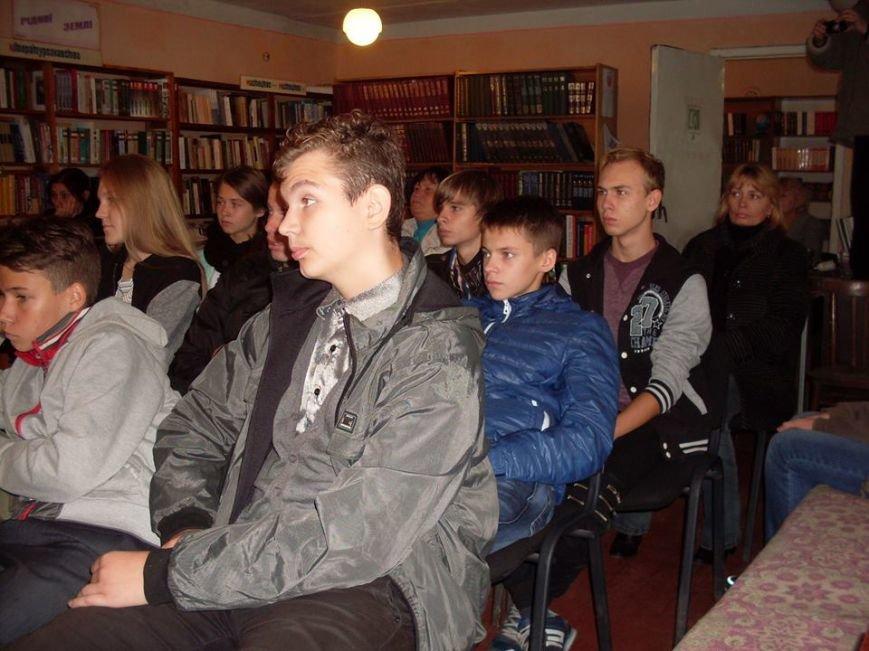 Молодежь Мирнограда (Димитрова) знакомили с событиями первого «Майдана», фото-2