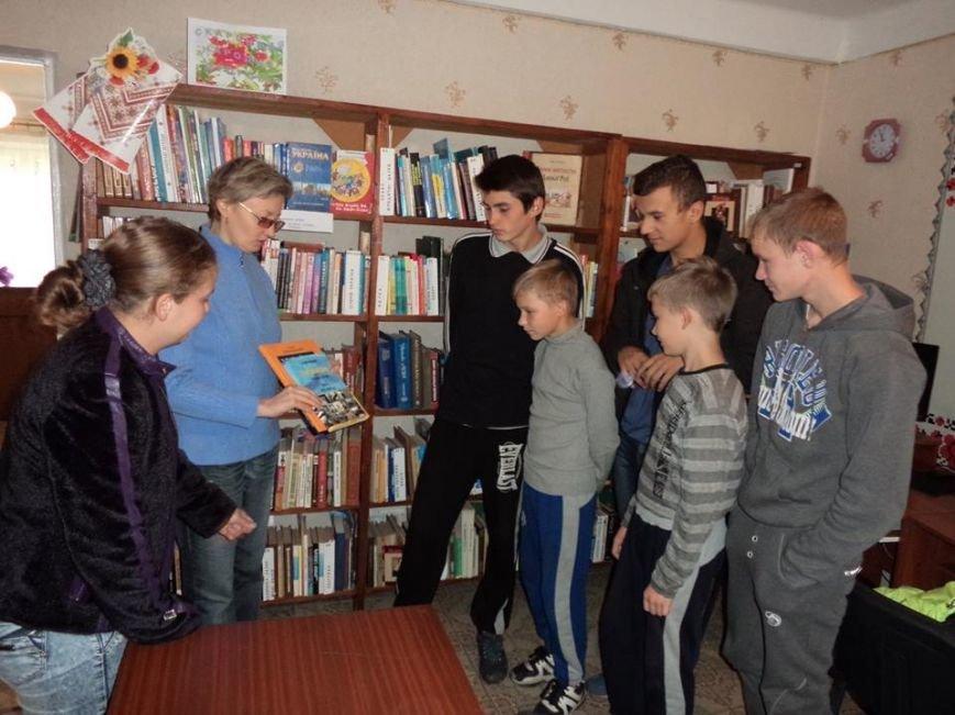 Молодежь Мирнограда (Димитрова) знакомили с событиями первого «Майдана», фото-1