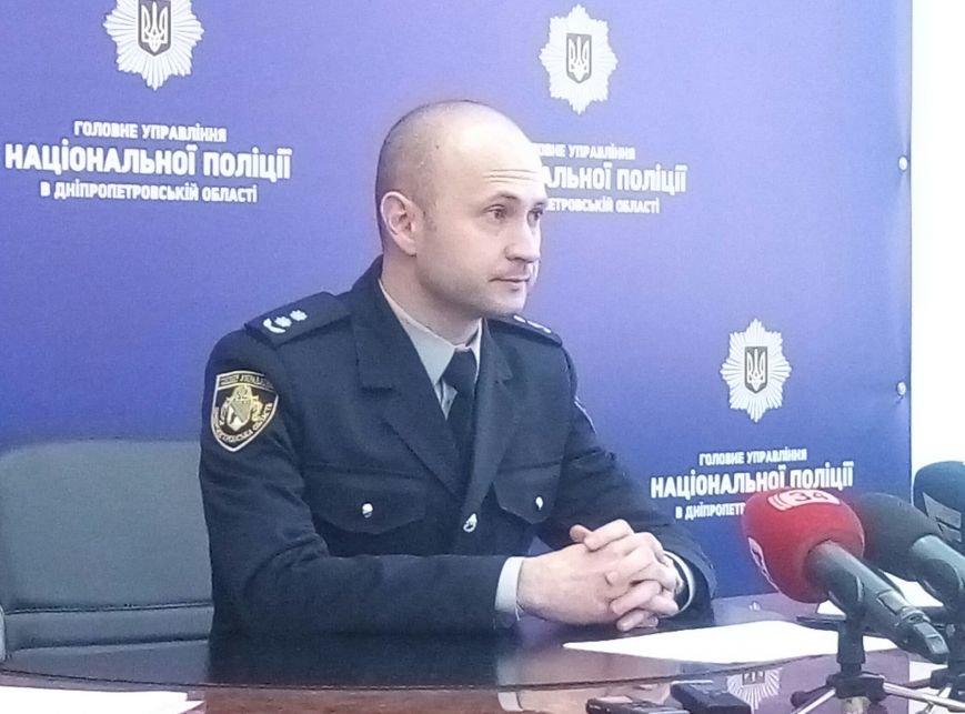 В днепровской полиции работали сотрудники, которые не знали законов (ФОТО, ВИДЕО), фото-1