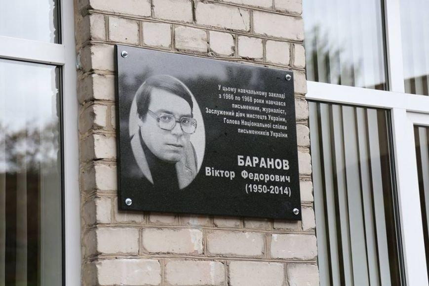 В Кременчуге открыли еще две мемориальные доски: военному и литератору, фото-6