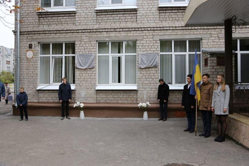 В Кременчуге открыли еще две мемориальные доски: военному и литератору, фото-4