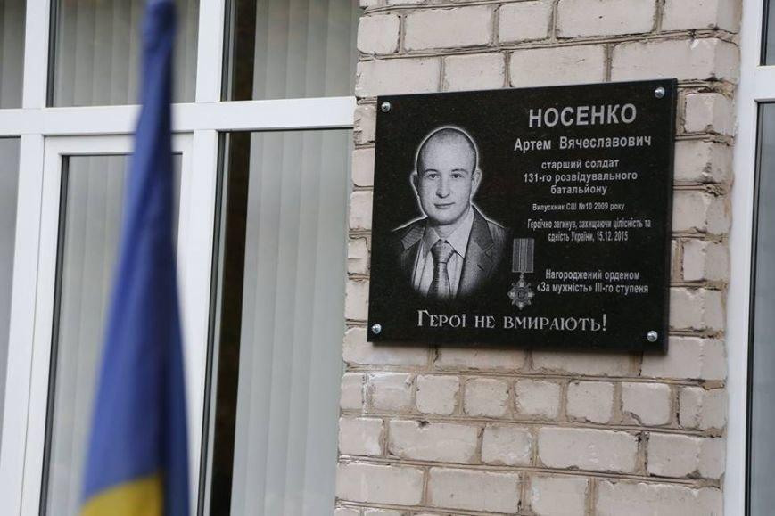 В Кременчуге открыли еще две мемориальные доски: военному и литератору, фото-7