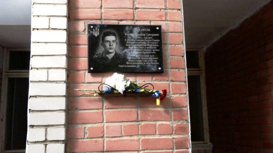 Сегодня на Херсонщине открыли три мемориальные доски погибшим в АТО Героям (фото), фото-1
