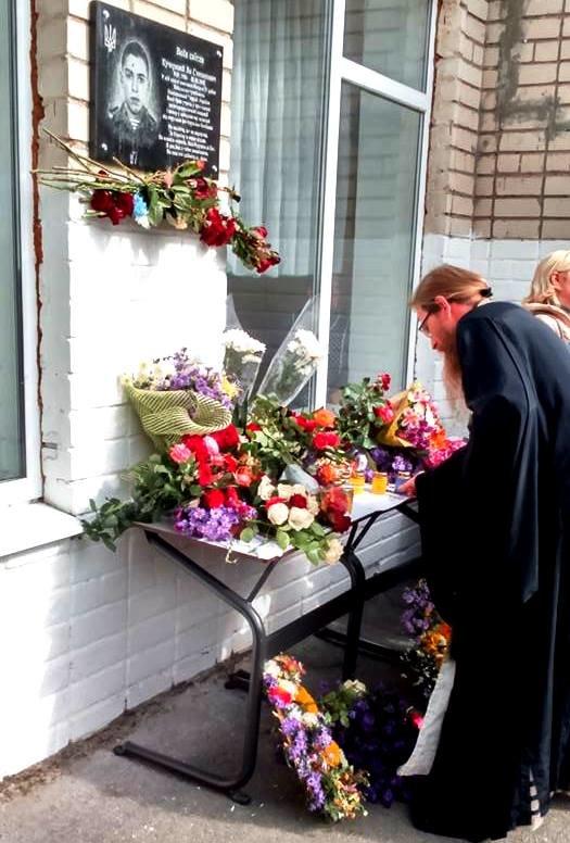 Сегодня на Херсонщине открыли три мемориальные доски погибшим в АТО Героям (фото), фото-4