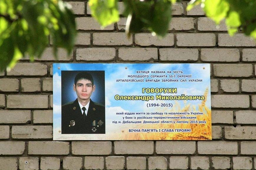 В Запорожье открыли мемориальный знак погибшему в АТО артиллеристу, - ФОТО, фото-4