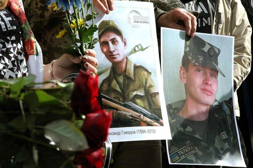 В Запорожье открыли мемориальный знак погибшему в АТО артиллеристу, - ФОТО, фото-6