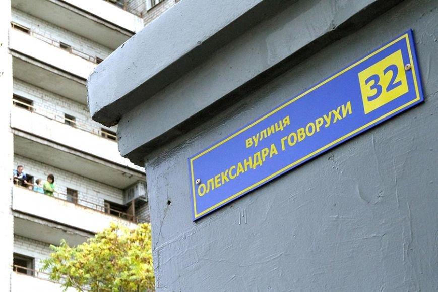 В Запорожье открыли мемориальный знак погибшему в АТО артиллеристу, - ФОТО, фото-5