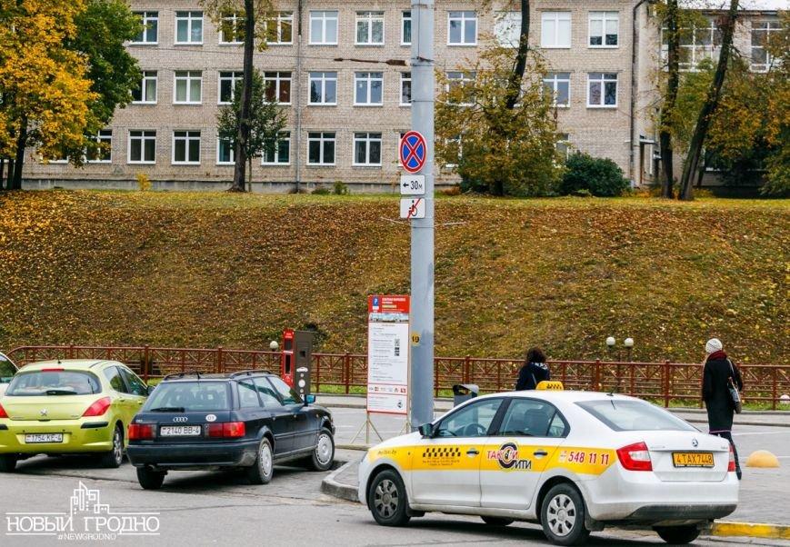 Возле платной парковки на Виленской запретили ставить машину всем, кроме инвалидов, фото-1