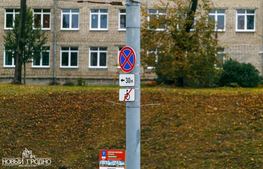 Возле платной парковки на Виленской запретили ставить машину всем, кроме инвалидов, фото-2