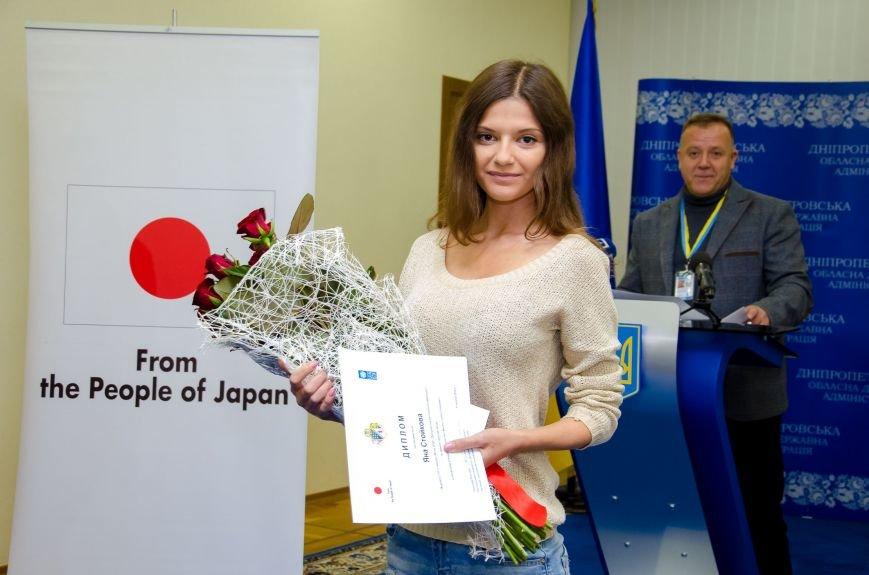 В Днепре наградили победителей областного конкурса журналистов (ФОТО), фото-5