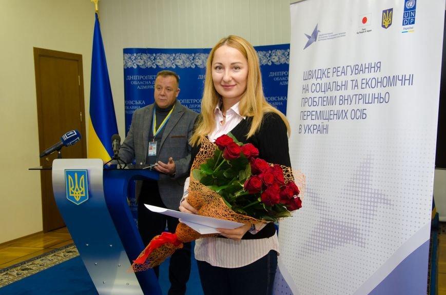 В Днепре наградили победителей областного конкурса журналистов (ФОТО), фото-4