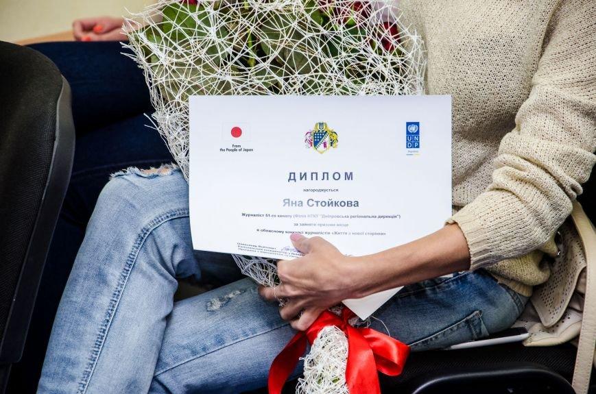 В Днепре наградили победителей областного конкурса журналистов (ФОТО), фото-11