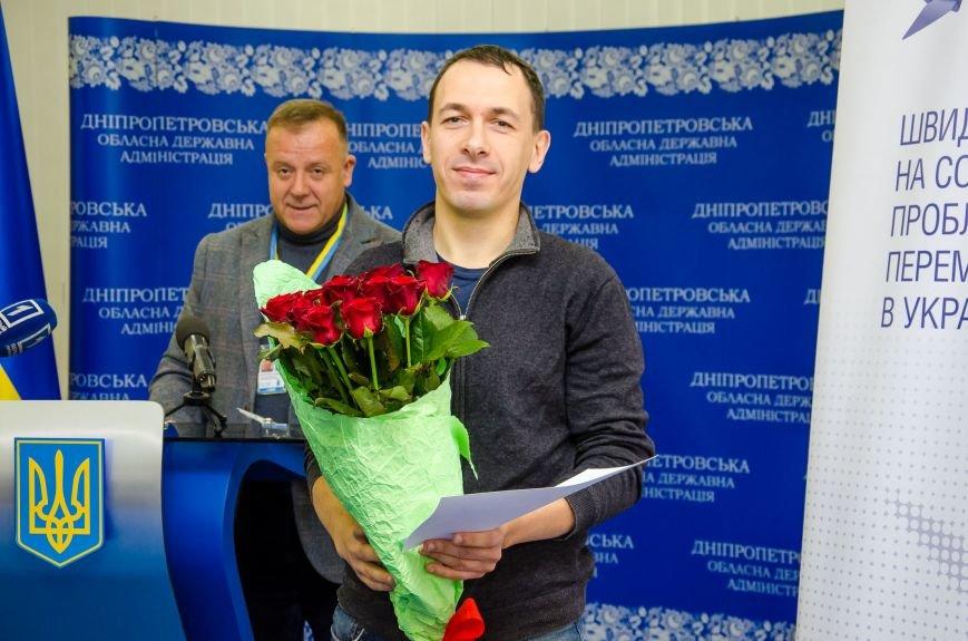 В Днепре наградили победителей областного конкурса журналистов (ФОТО), фото-6