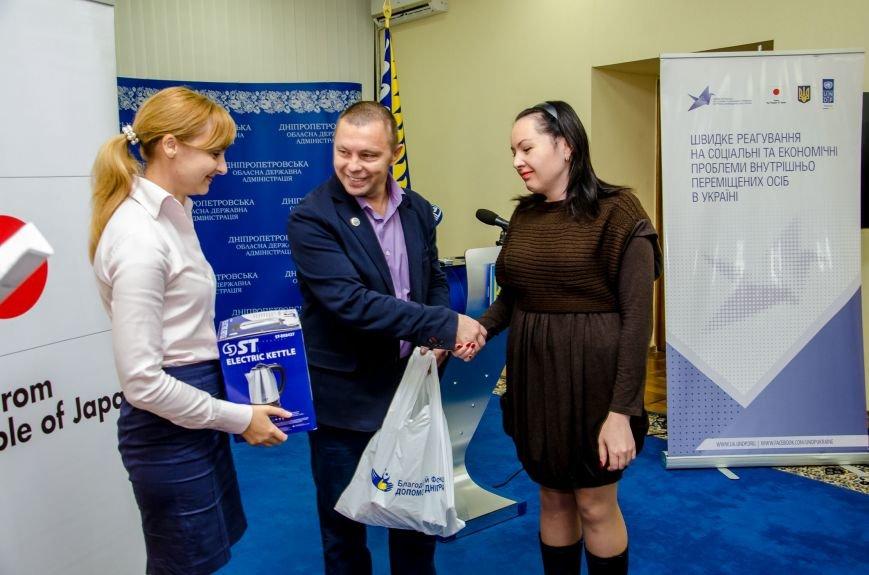 В Днепре наградили победителей областного конкурса журналистов (ФОТО), фото-8