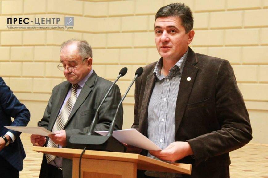 ЛНУ ім. І. Франка відзначає День університету: фоторепортаж, фото-9