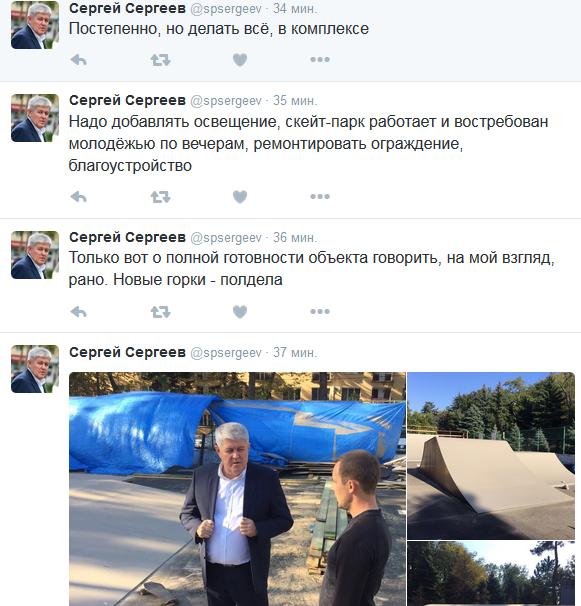 Sergeev_park