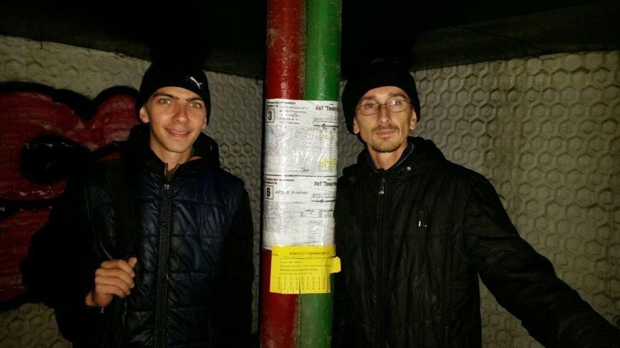 """Начальник управління міськради Тернополя обізвав журналіста і пригрозив йому """"надавати"""" прямо посеред вулиці (Фото), фото-1"""