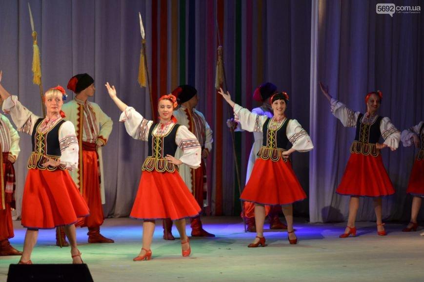 Патриотический концерт в Каменском театре посвятили Дню защитника Украины, фото-4