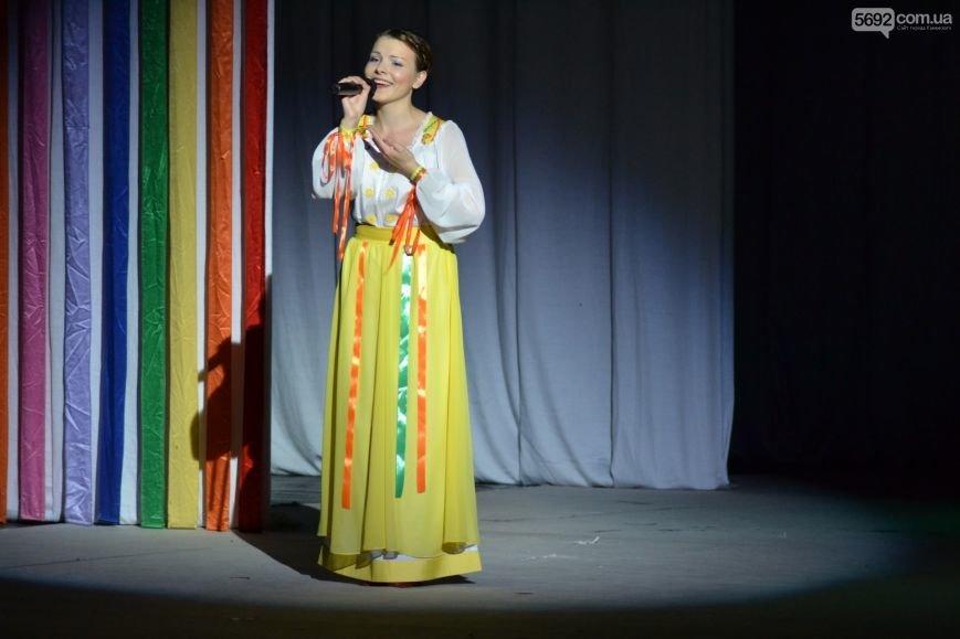 Патриотический концерт в Каменском театре посвятили Дню защитника Украины, фото-5