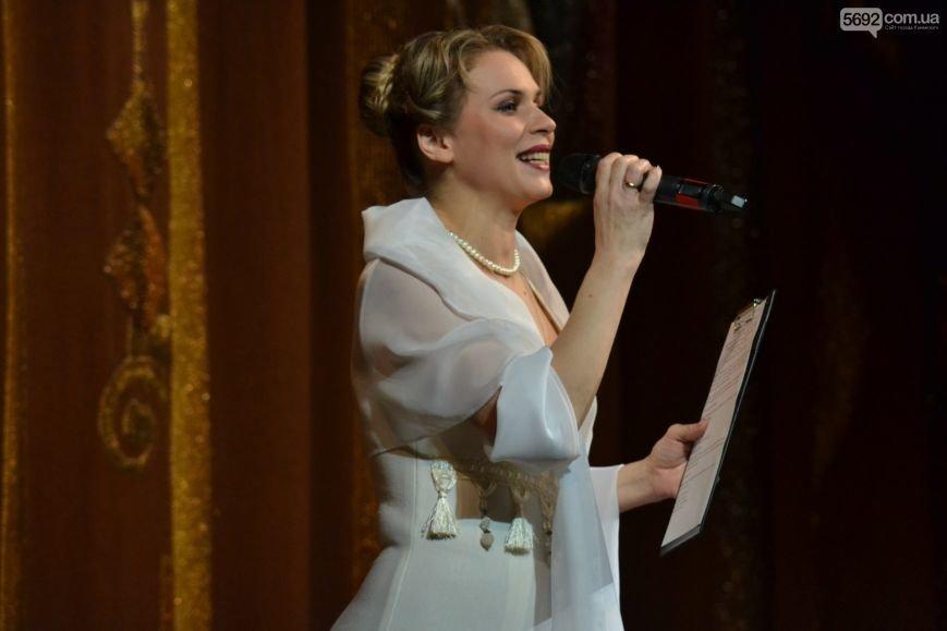 Патриотический концерт в Каменском театре посвятили Дню защитника Украины, фото-1