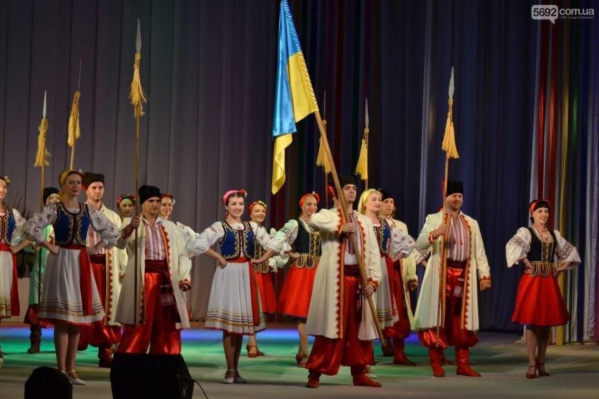 Патриотический концерт в Каменском театре посвятили Дню защитника Украины, фото-6