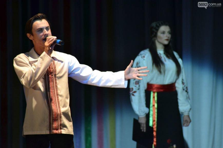 Патриотический концерт в Каменском театре посвятили Дню защитника Украины, фото-3