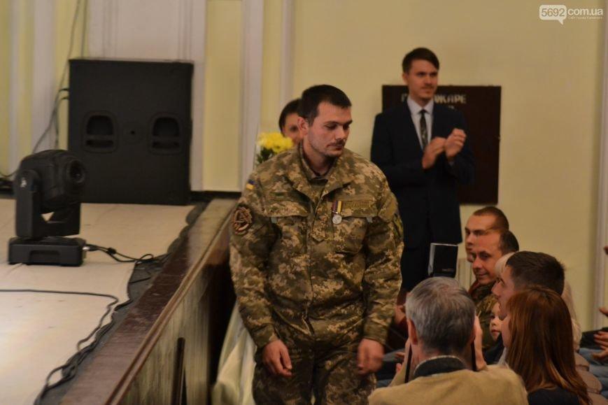 Патриотический концерт в Каменском театре посвятили Дню защитника Украины, фото-2