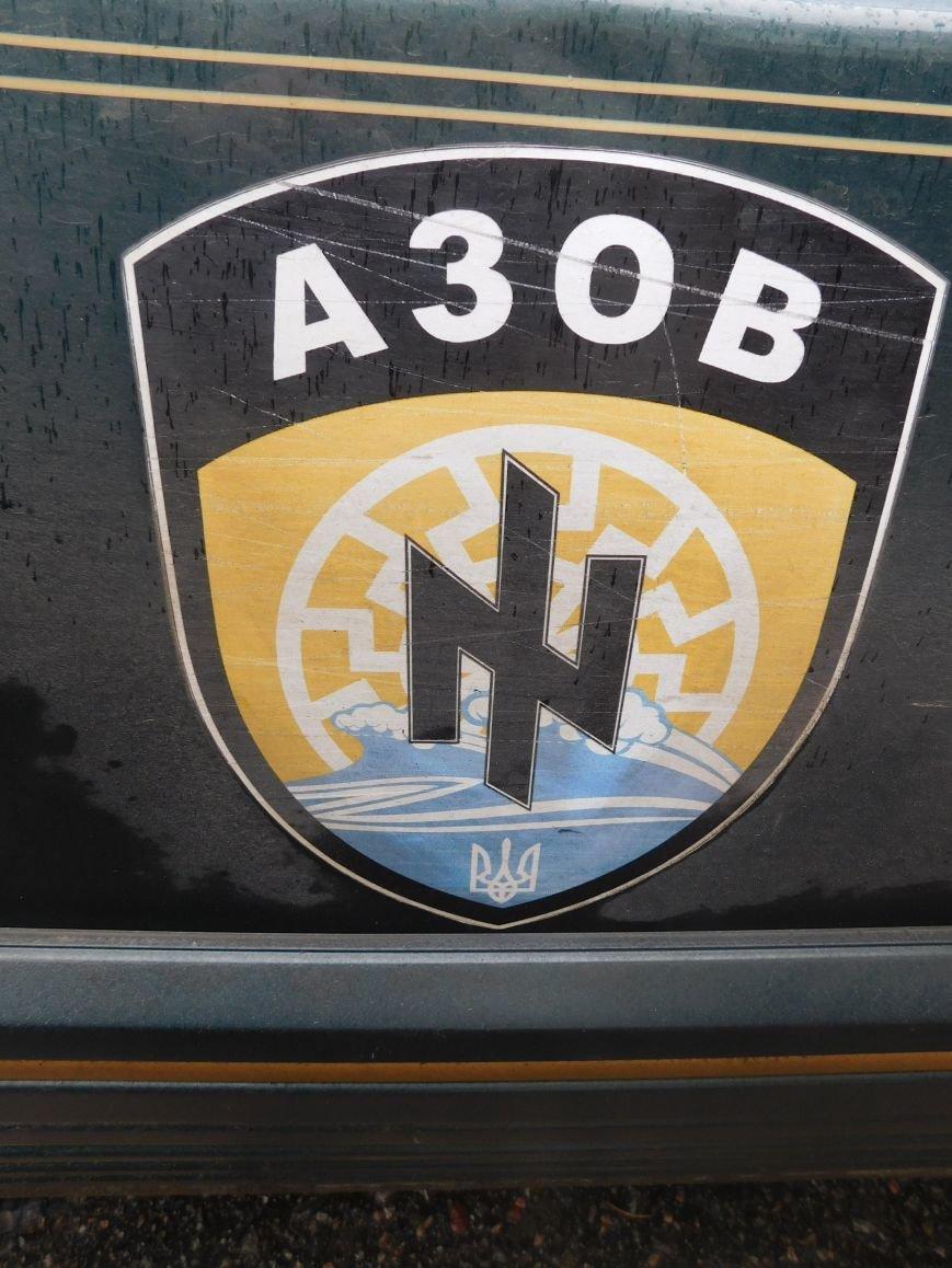 Авто для АТО: сумское Управление исполнительной службы предало батальону «Азов» 6 машин, фото-3