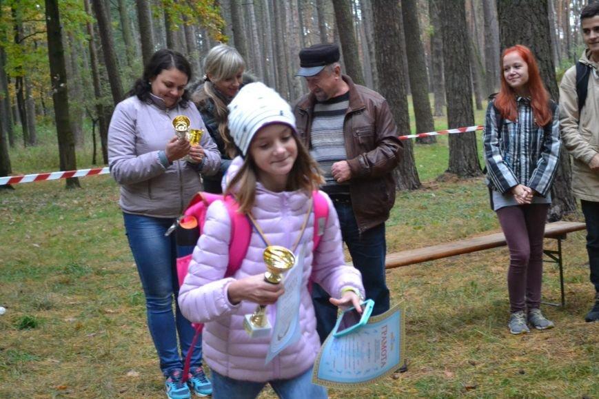 Команда школы №1 города Чернигова – первая по спортивному ориентированию, фото-7